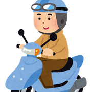 scooter_bike_good