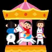 yuenchi_merry_go_round
