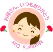kao_1_R