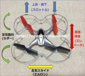 drone1_r