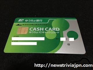 た 忘れ カード キャッシュ 番号 暗証